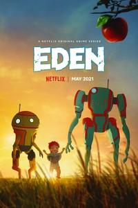 Постер аниме «Эдем»