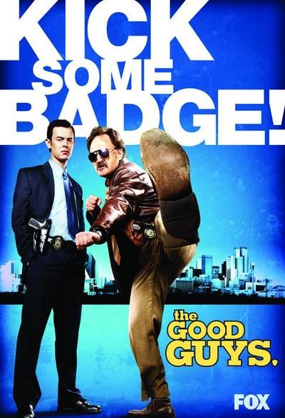 Хорошие парни / The Good Guys