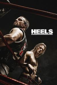 Постер сериала «Хилы»