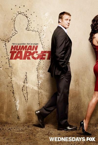 Живая мишень / Human Target