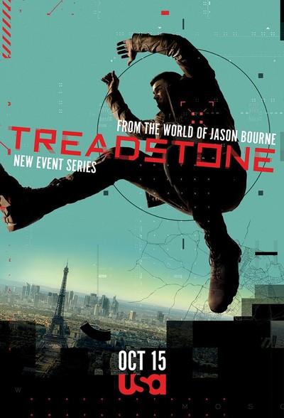 Тредстоун / Treadstone