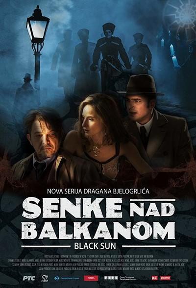 Тени над Балканами / Senke nad Balkanom