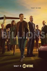 Постер сериала «Миллиарды»