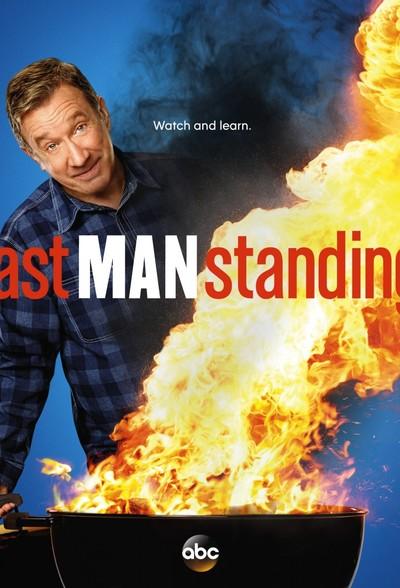 Последний настоящий мужчина / Last Man Standing