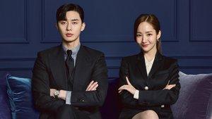 Смотреть сериал «Что случилось с секретарём Ким?»