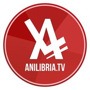 Сериалы в озвучке anilibria
