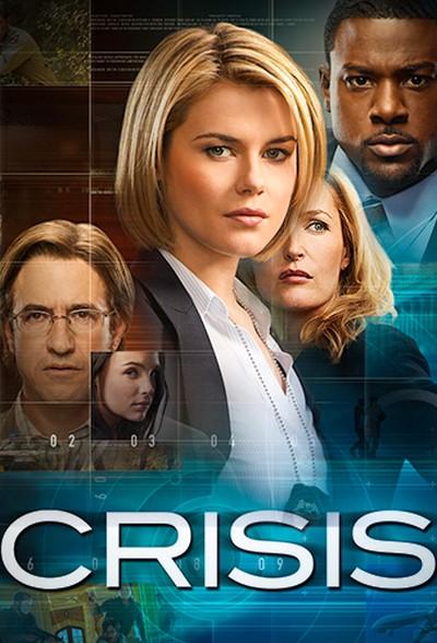 Кризис / Crisis