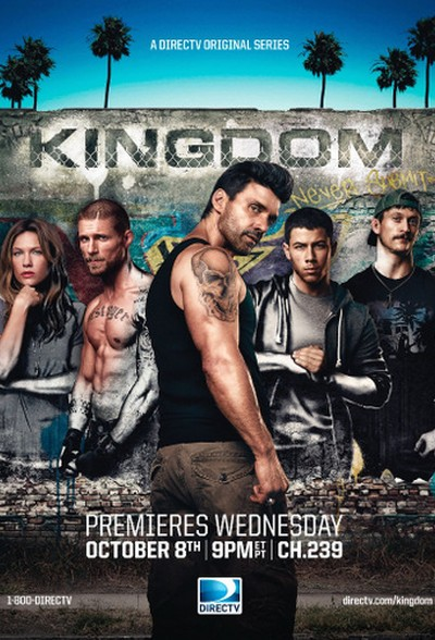 Королевство / Kingdom