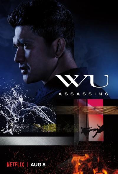 Убийцы Ву / Wu Assassins