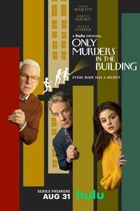 Постер сериала «Убийства в одном здании»