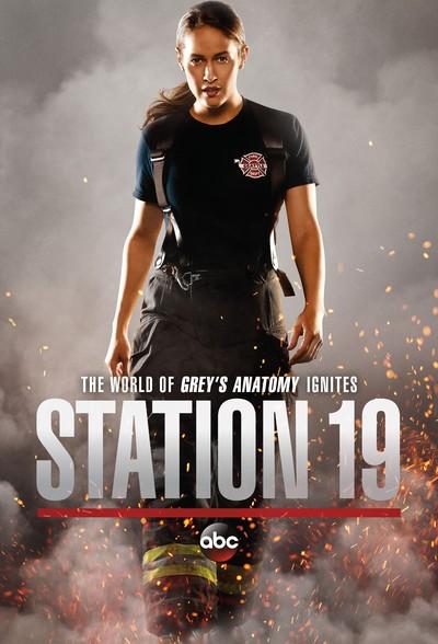 Пожарная часть 19 / Station 19