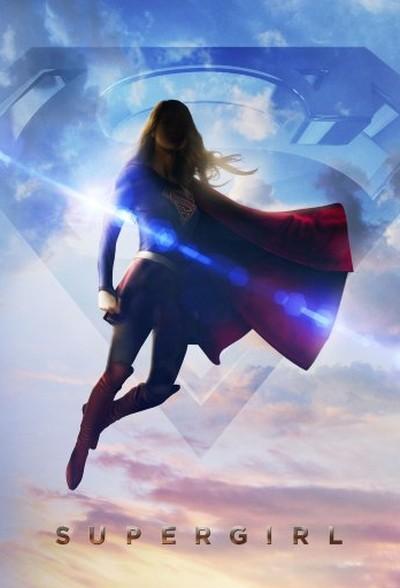 Супергёрл / Supergirl