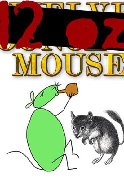 Пол-литровая мышь / 12 oz. Mouse