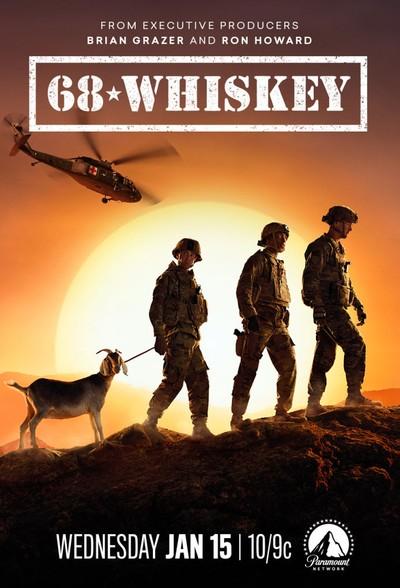 68 Виски / 68 Whiskey