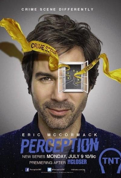 Восприятие / Perception