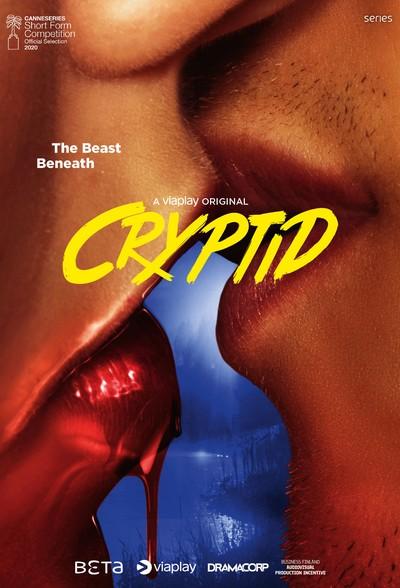 Крипота / Cryptid