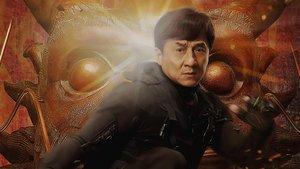 Смотреть фильм «Доспехи Бога 3: Миссия Зодиак» онлайн