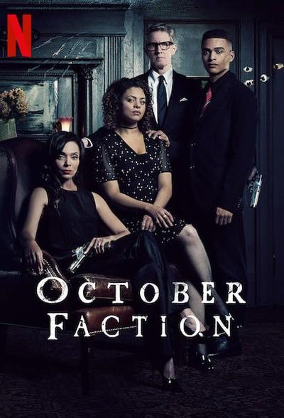 Лига Октября / October Faction
