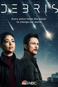 Постер сериала «Обломки»