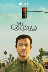 Постер сериала «Мистер Корман»