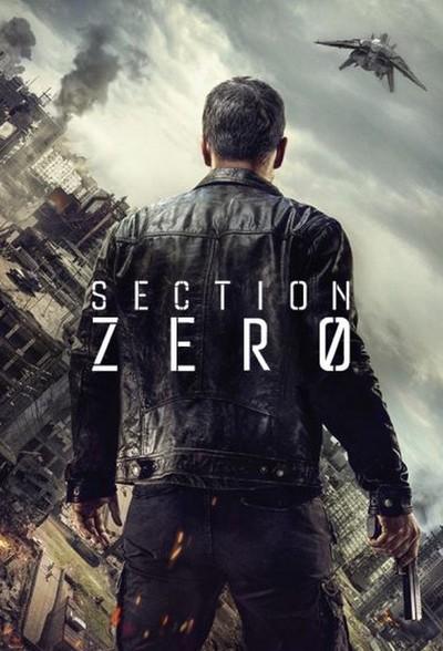 Сектор Зеро / Section Zéro