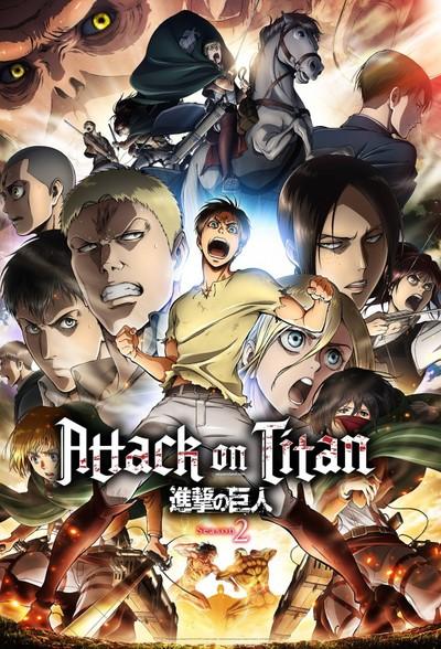 Вторжение титанов / Shingeki no kyojin
