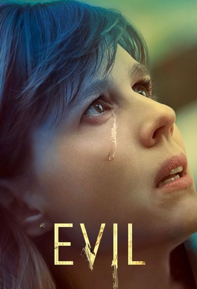 Зло / Evil