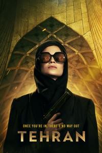 Смотреть сериал «Тегеран»