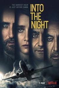 Постер мини-сериала «В ночь»
