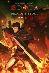 «DOTA: Кровь дракона» 1 сезон