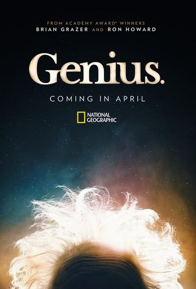 Гений / Genius