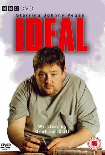 Идеал / Ideal