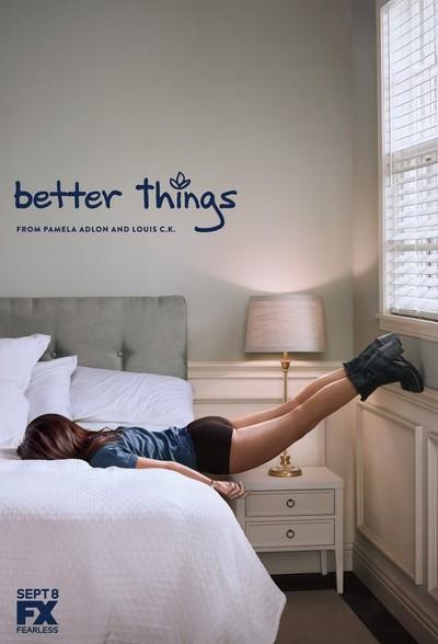 Все к лучшему / Better Things