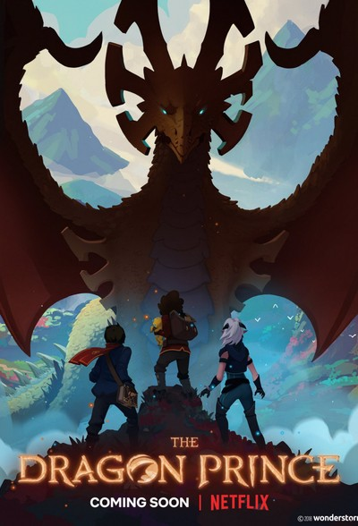 Принц драконов / The Dragon Prince