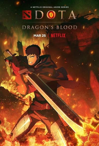 DOTA: Кровь дракона / DOTA: Dragon's Blood