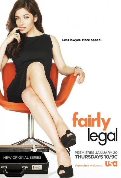 Посредник Кейт / Fairly Legal