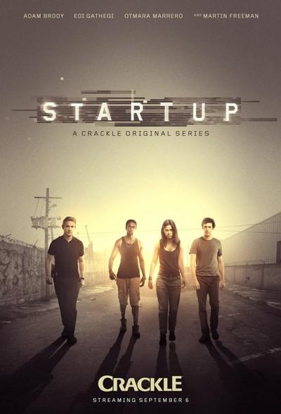 Стартап / StartUp