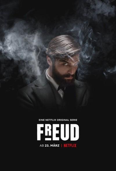 Фрейд / Freud