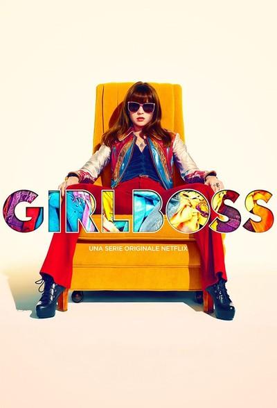 Начальница / Girlboss