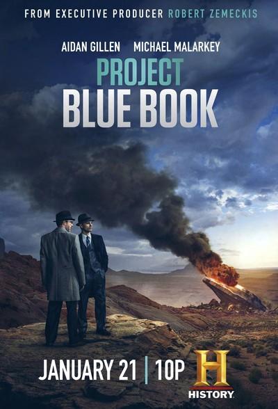 Проект засекречен / Project Blue Book