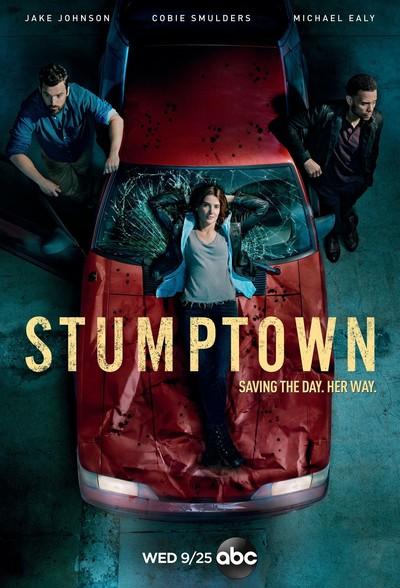 Стамптаун / Stumptown