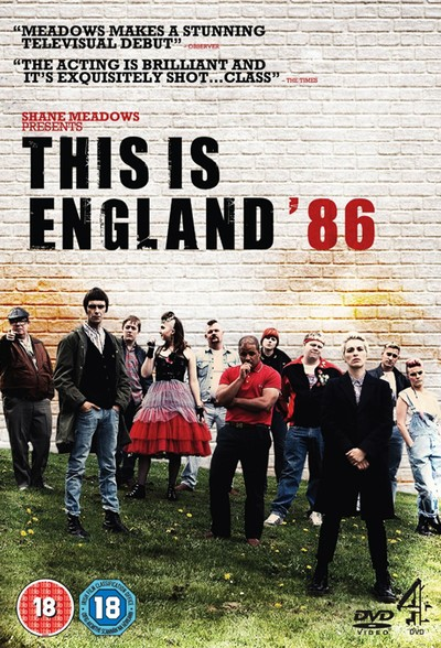 Это – Англия. / This Is England