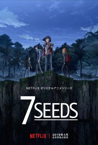 7 семян / 7SEEDS