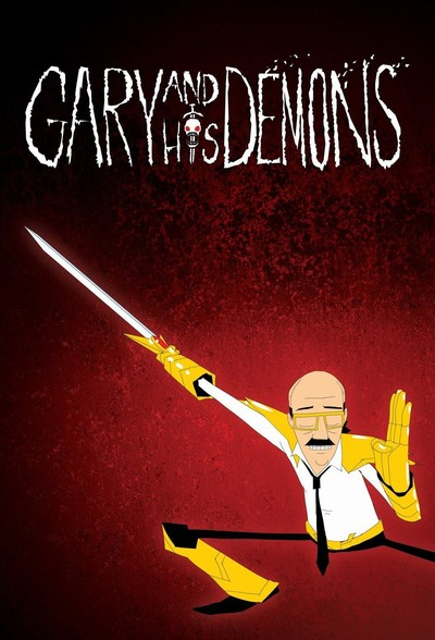 Гари и его демоны / Gary and His Demons
