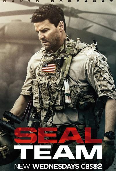 Спецназ / SEAL Team