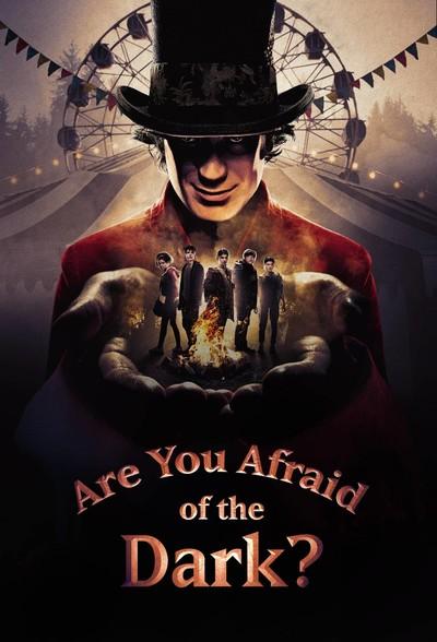 Ты боишься темноты? / Are You Afraid of the Dark?