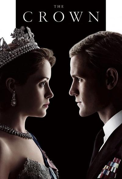 Корона / The Crown
