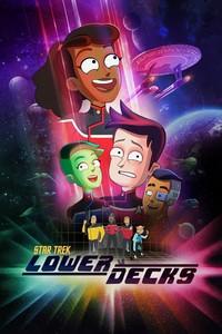 Постер мульт-сериала «Звездный путь: Нижние палубы»