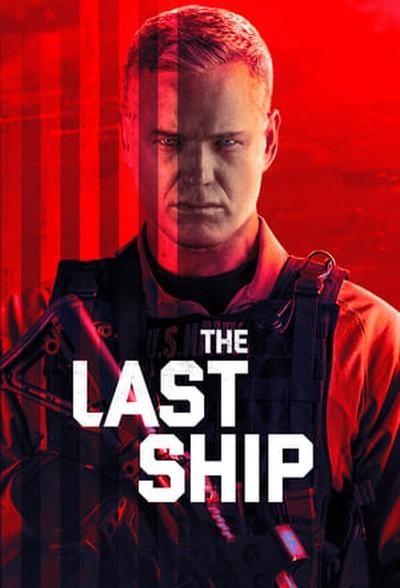 Последний корабль / The Last Ship