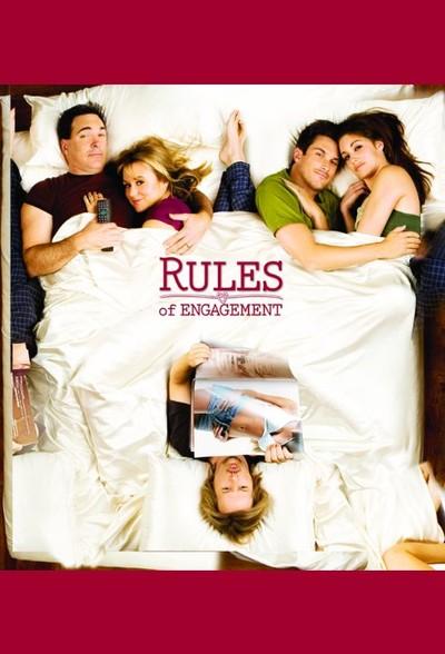 Правила совместной жизни / Rules of Engagement